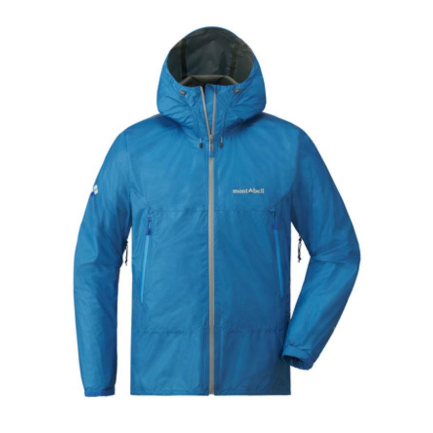 Blue Montbell Versalite rain jacket
